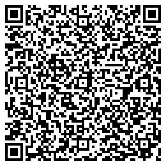 QR-код с контактной информацией организации ВИКОЛ, ЗАО