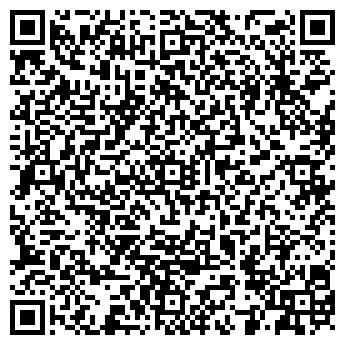 QR-код с контактной информацией организации ВЕРТИКАЛЬНЫЕ СОЛЯРИЙ