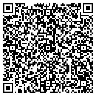 QR-код с контактной информацией организации ФИЛИПП МОРИС