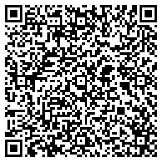 QR-код с контактной информацией организации ООО ВЕРЕСК