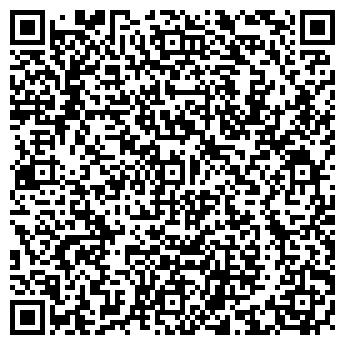QR-код с контактной информацией организации ВЛАДИНВЕСТКОМПЛЕКТ АО