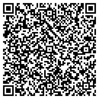 QR-код с контактной информацией организации ГОРИЗОНТ-МС