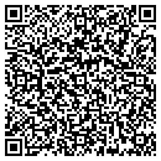QR-код с контактной информацией организации ДЕВ