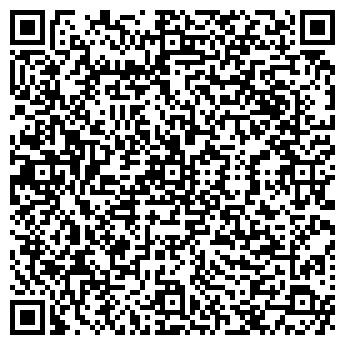 QR-код с контактной информацией организации ДУБРАВА, МТЦ