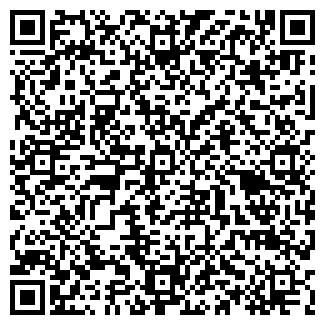 QR-код с контактной информацией организации ДЭП № 7