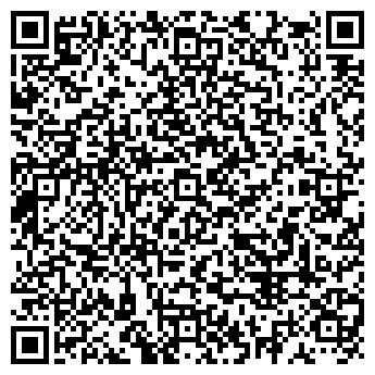 QR-код с контактной информацией организации ИНТЕРТЕХСЕРВИС, ЗАО
