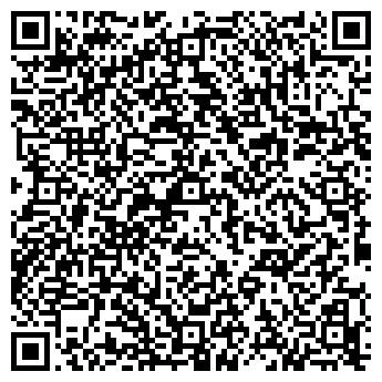 QR-код с контактной информацией организации КАТАЛОГ-СЕРВИС