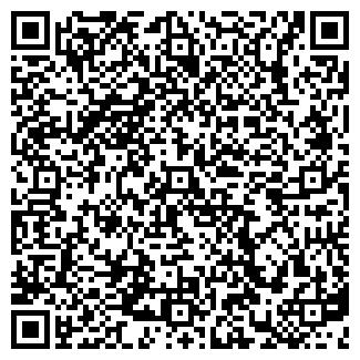 QR-код с контактной информацией организации МАСТЕРДРАФТ