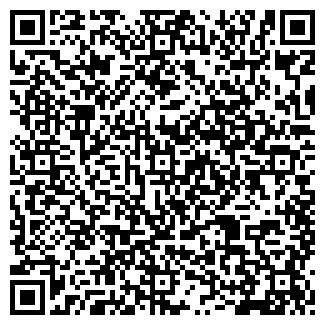 QR-код с контактной информацией организации МАТЕРИК