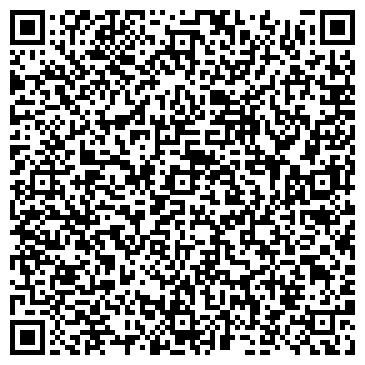 QR-код с контактной информацией организации «МИКРОН»