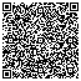 QR-код с контактной информацией организации МОБИСТАЙЛ
