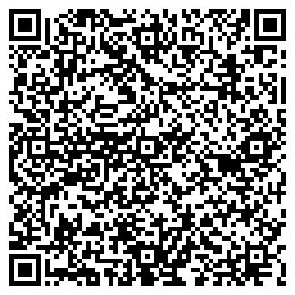 QR-код с контактной информацией организации НЕДРА-В