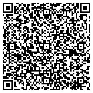 QR-код с контактной информацией организации ПКФ ОРС