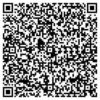 QR-код с контактной информацией организации ПРЕДПРИЯТИЕ СМ