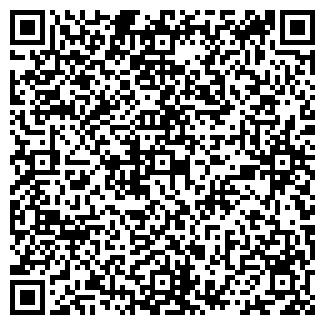 QR-код с контактной информацией организации ПРОМБУРВОД