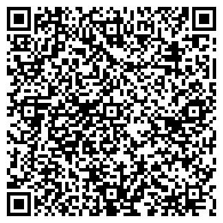 QR-код с контактной информацией организации РЕМПУТЬ