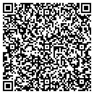 QR-код с контактной информацией организации РЕНЕ, ТОО