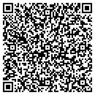 QR-код с контактной информацией организации РОДНАЯ ПРИРОДА
