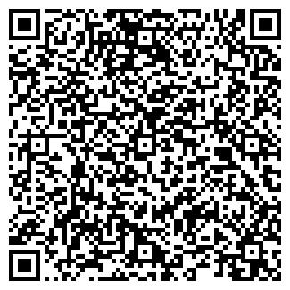 QR-код с контактной информацией организации РС-КОМ