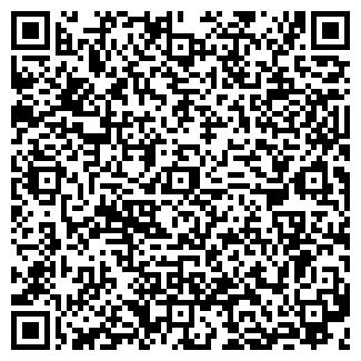 QR-код с контактной информацией организации СПЕЦСЕРВИС