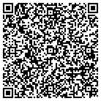 QR-код с контактной информацией организации СТАЛЬБЫТСЕРВИС, ООО
