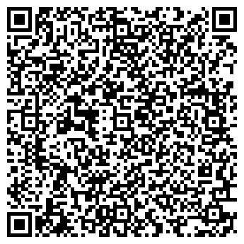 QR-код с контактной информацией организации ФЛОКС-ВЛАДИМИР