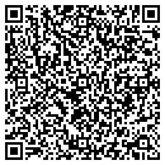 QR-код с контактной информацией организации ЭНЕРГОМАШ