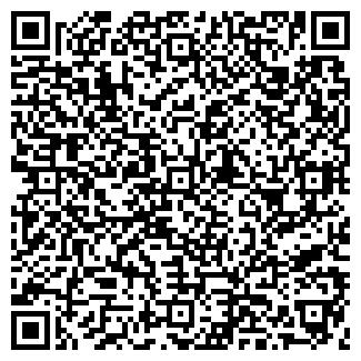 QR-код с контактной информацией организации ООО ПУЛЬС ПКФ
