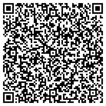 QR-код с контактной информацией организации АЛЕКС В ЧЕРЕМУШКАХ ТЦ