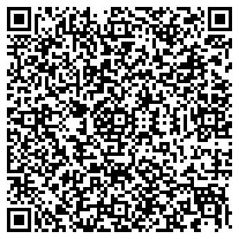 QR-код с контактной информацией организации АЛИДИ ТОО ФИЛИАЛ
