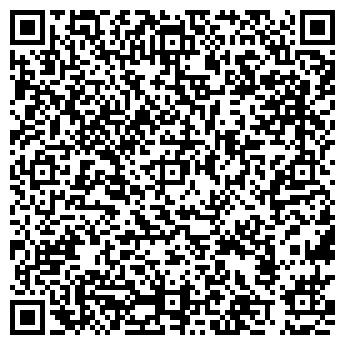 QR-код с контактной информацией организации АЛЬТЕР ПКФ, ООО
