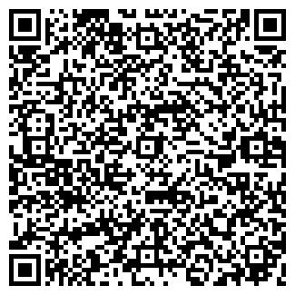 QR-код с контактной информацией организации АТИКО, ООО