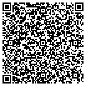QR-код с контактной информацией организации БЕЛОКОНСКИЙ, ООО