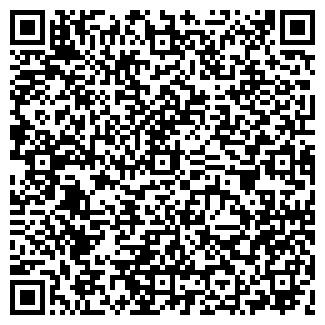 QR-код с контактной информацией организации ГРЕТА, ООО