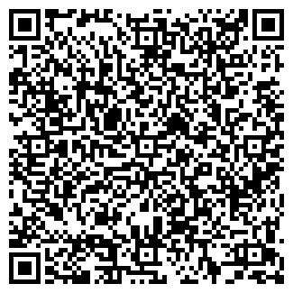 QR-код с контактной информацией организации ДЕМА ПКФ, ООО