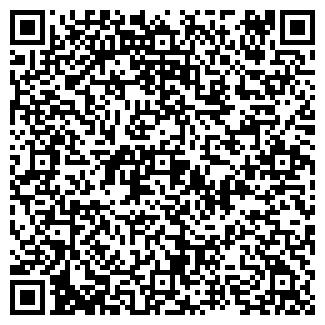 QR-код с контактной информацией организации ДУБРОВА, ТОО
