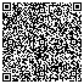 QR-код с контактной информацией организации ОБЛДОРКОМХОЗ ГКП