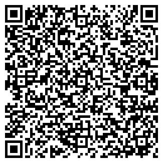 QR-код с контактной информацией организации КАРАВАН ТД