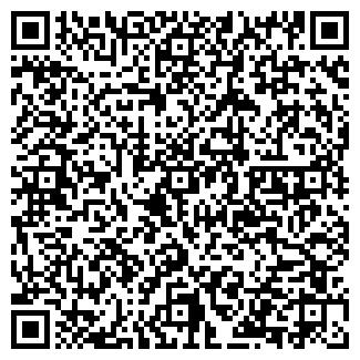 QR-код с контактной информацией организации МАГИК ПП, ТОО