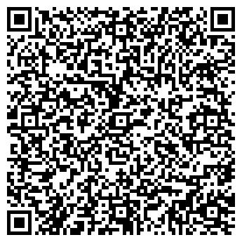QR-код с контактной информацией организации МОСКВА-ВЛАДИМИР, ТОО