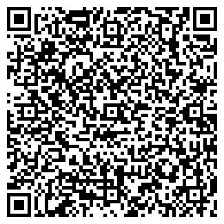 QR-код с контактной информацией организации НИКА-С, ООО