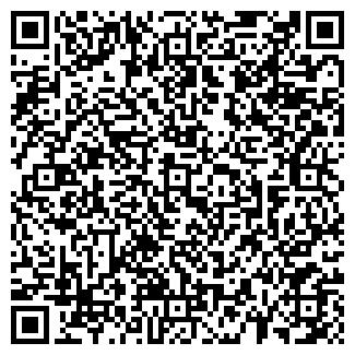 QR-код с контактной информацией организации ПУЛЬС ПКФ, ООО