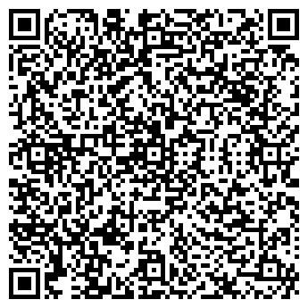 QR-код с контактной информацией организации СТЕЛЛА-2 ОО0