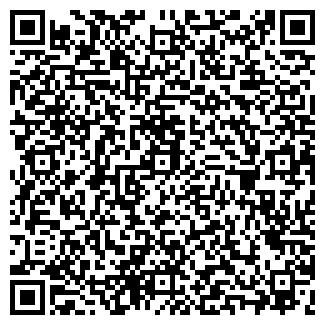 QR-код с контактной информацией организации ТРИЭР, ООО