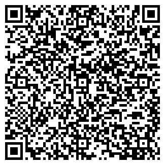 QR-код с контактной информацией организации ФАРТ АО