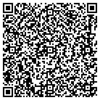 QR-код с контактной информацией организации ЮБИЛЕЙНЫЙ, ТОО