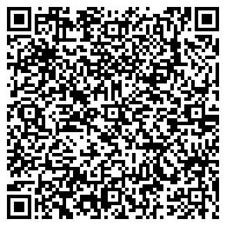 QR-код с контактной информацией организации ЯНТАРЬ, ТОО