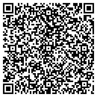 QR-код с контактной информацией организации БУСЛАВ МЯСОКОМБИНАТ