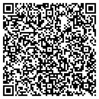 QR-код с контактной информацией организации ЗАО ВЛАДИМИРСКОЕ