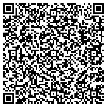 QR-код с контактной информацией организации ИП ЛОМОВА Т.В.